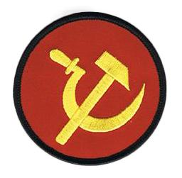 Hammer Sickle Patch