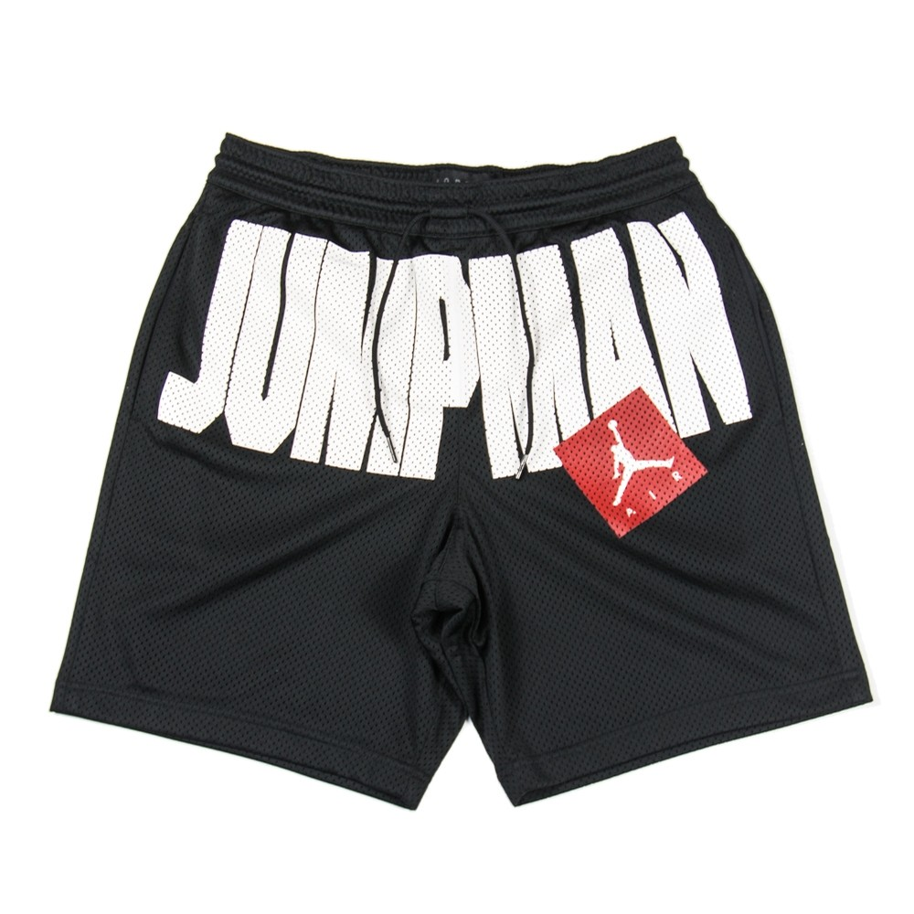 Jumpman Air Mesh Short (Black)