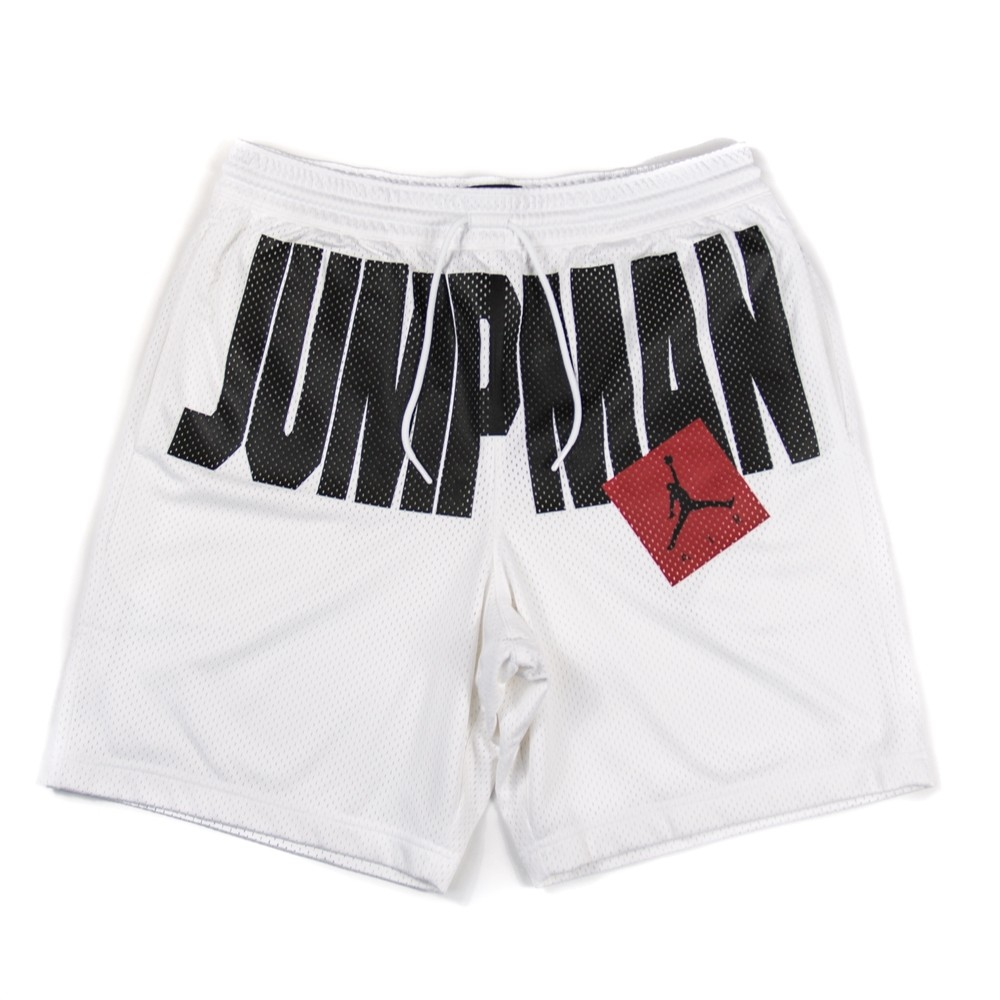 Jumpman Air Mesh Short (White)