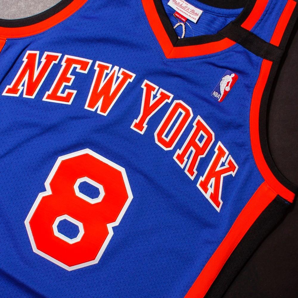 Mitchell & Ness Authenthic Latrell Sprewell Jersey (Knicks)