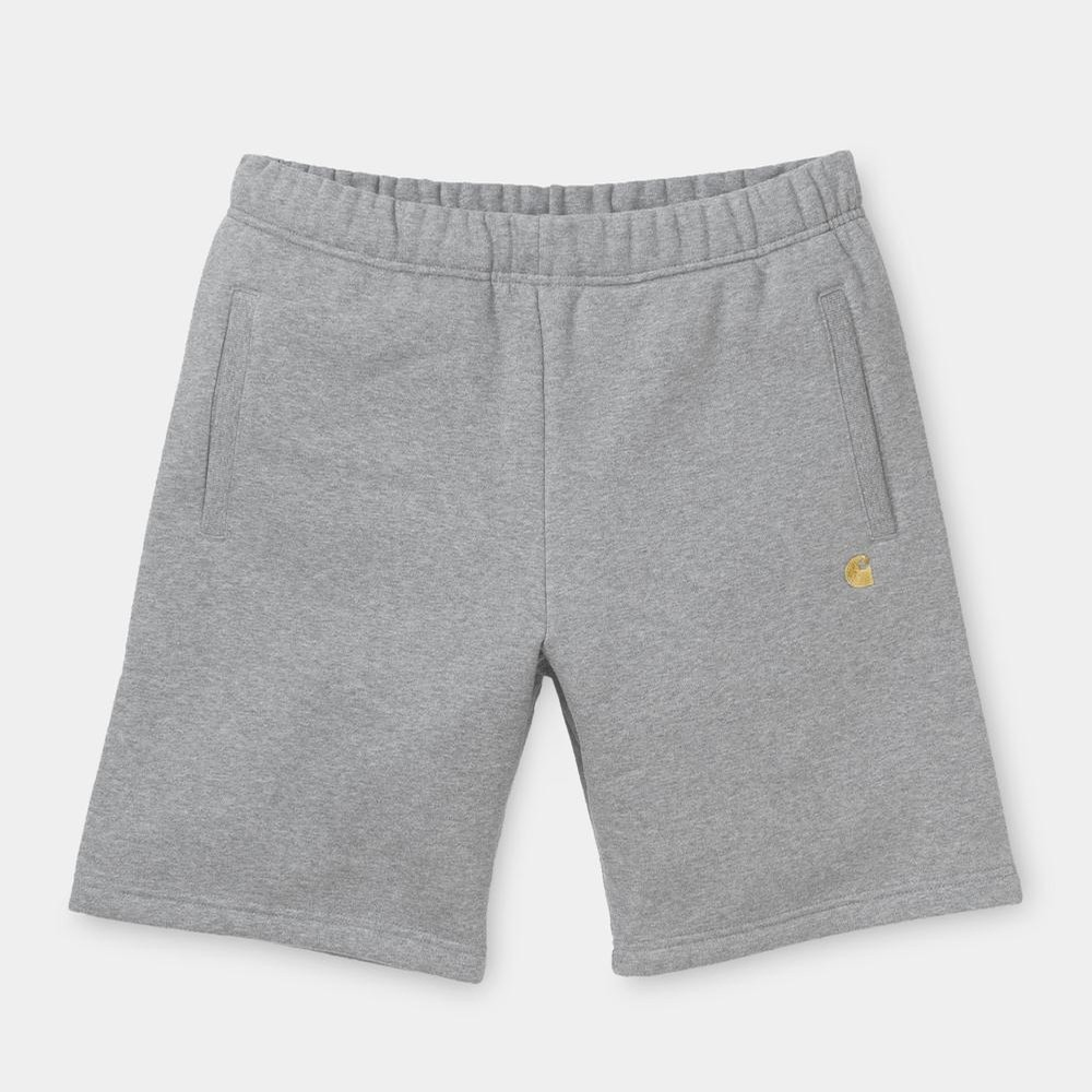 Chase Sweatshort: Heather Grey