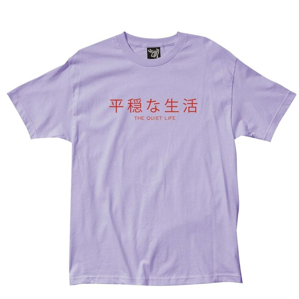 Japan T-shirt (Lilac)
