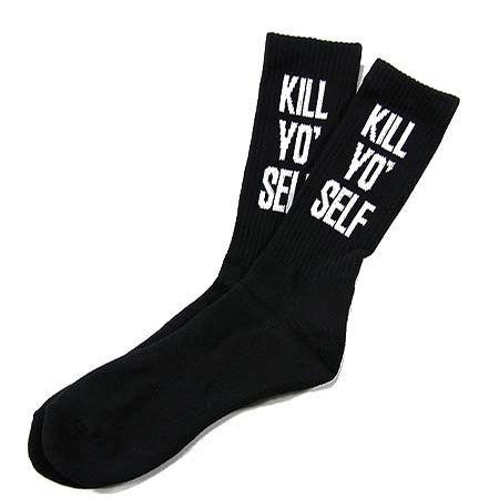 Kill Yo Self Sock
